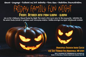 Family Fun Night @ Lower Gallery, Gym & Art Studio Space
